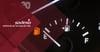 ¿Cómo calcular el consumo de combustible de un coche?